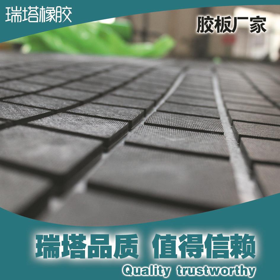 矿用安全标志菱形胶板生产厂家示例图2