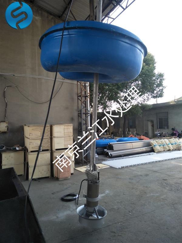 南京兰江FQJB1.5/6-260/3-980玻璃钢浮筒搅拌机,高速浮筒搅拌器示例图12