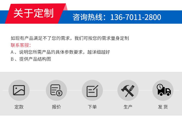 工厂定制人脸识别摄像头 自助售货机广告机闸机USB人脸识别摄像头示例图10