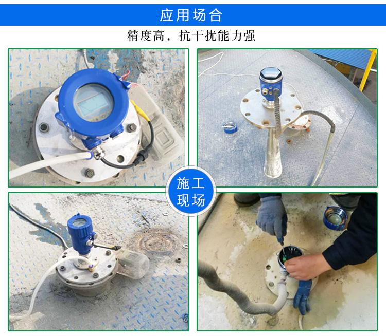 雷达液位计厂家价格型号 智能雷达液位计 DN25 DN50 4-20mA hart协议 RS485 吉创示例图13