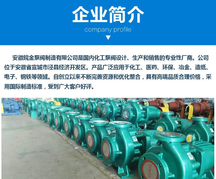 CQB磁力離心泵 不銹鋼磁力泵品牌 化工磁力驅動泵 304.316L磁力管道泵生產示例圖12