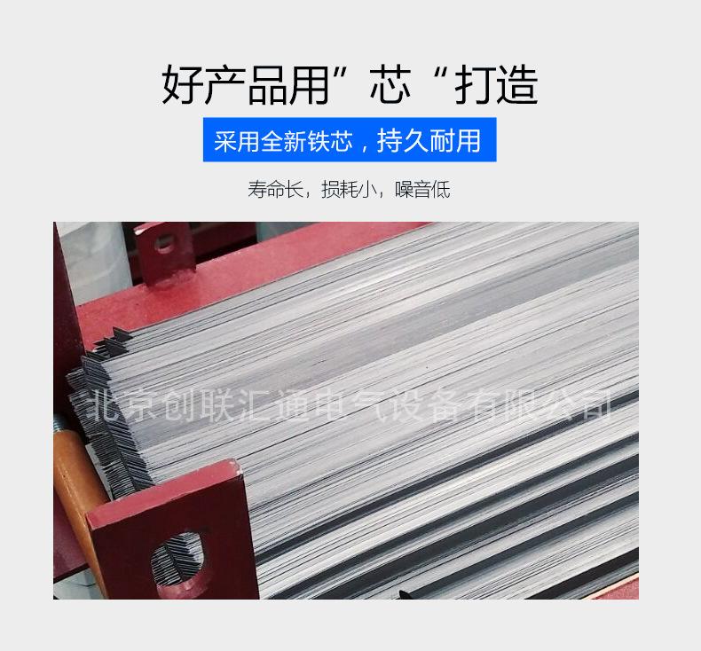 SH15型变压器 非晶合金油浸式变压器 变压器厂家 厂价直销 品质保-创联汇通示例图2
