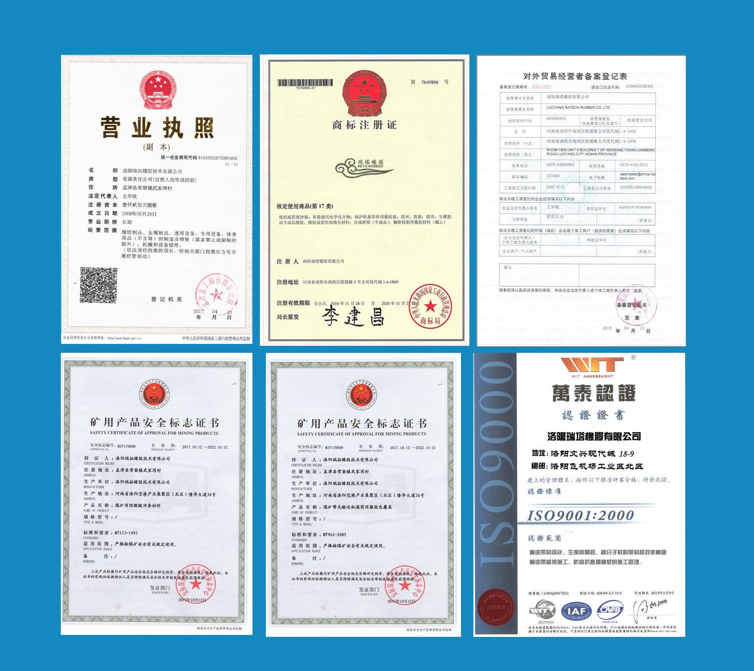 电厂皮带机系统缓冲条落料区缓冲条质量要求,缓冲条标准示例图15