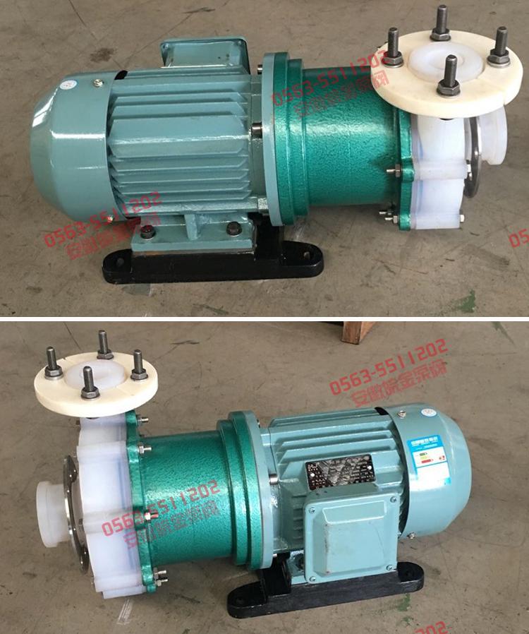 CQB25-20-100F四氟泵 耐酸堿防腐蝕泵 氟塑料磁力驅動泵 工業抽酸泵化工水泵示例圖19