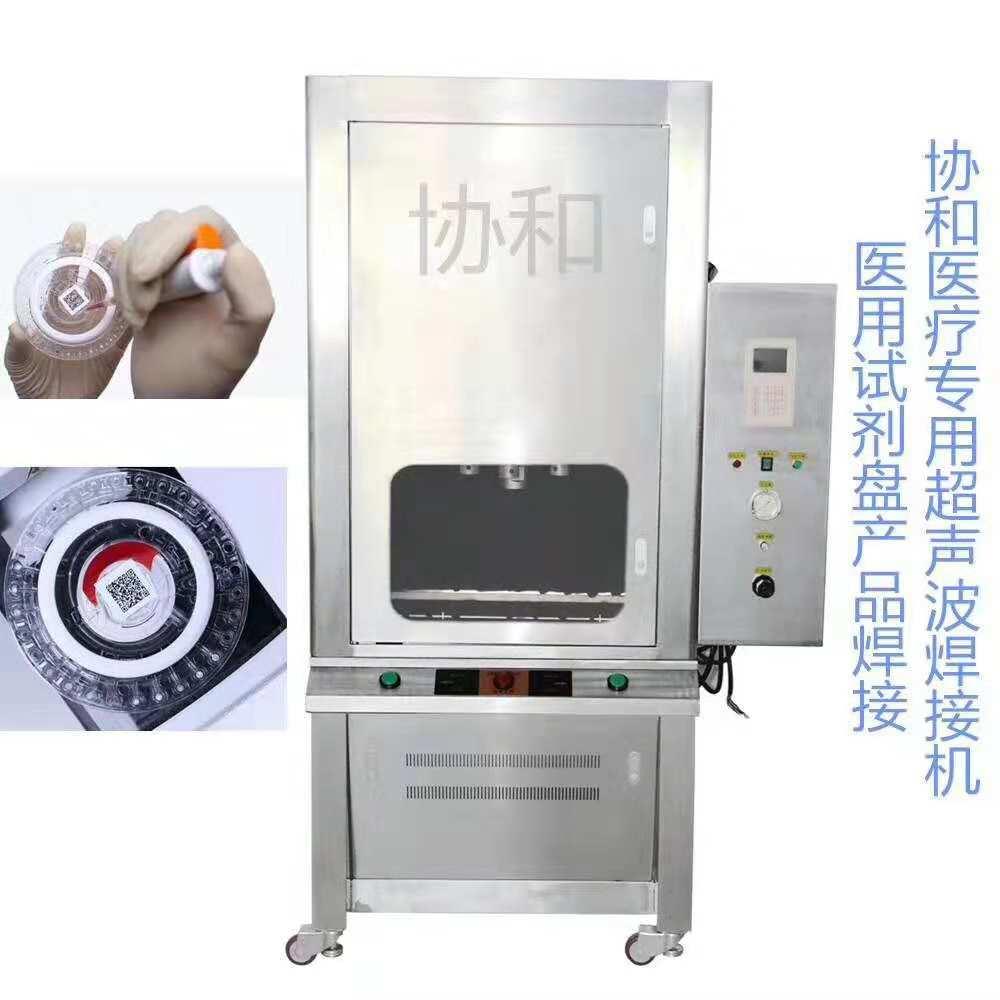 超声波塑焊机 环保净水器滤芯精密PP料1了用品焊接设备示例图1