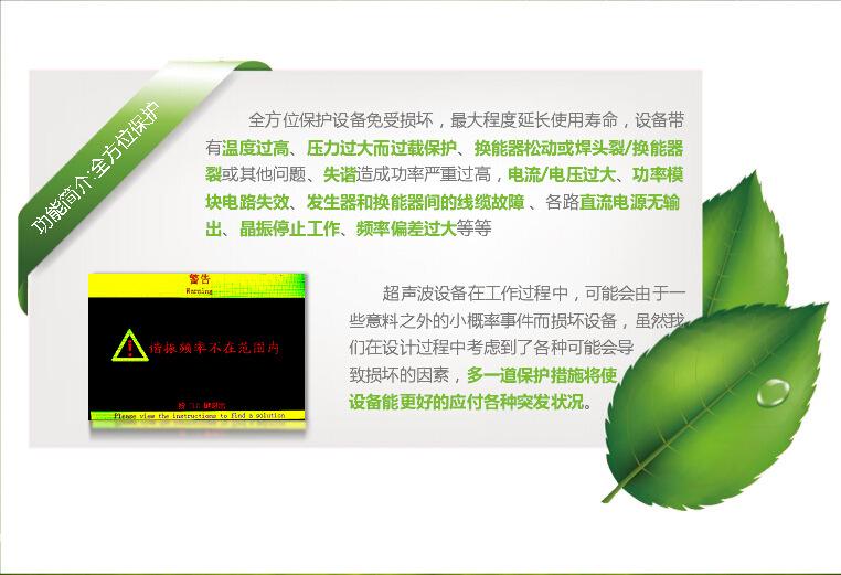 昆山超声波焊接机 防水防气密技术 PP料气密焊接龙布协和超声波机示例图19