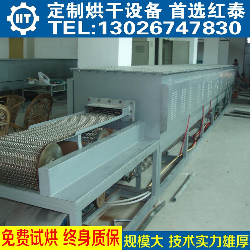 400度500度600度高温隧道炉 网带炉 带式烘干炉 隧道烘干炉示例图12