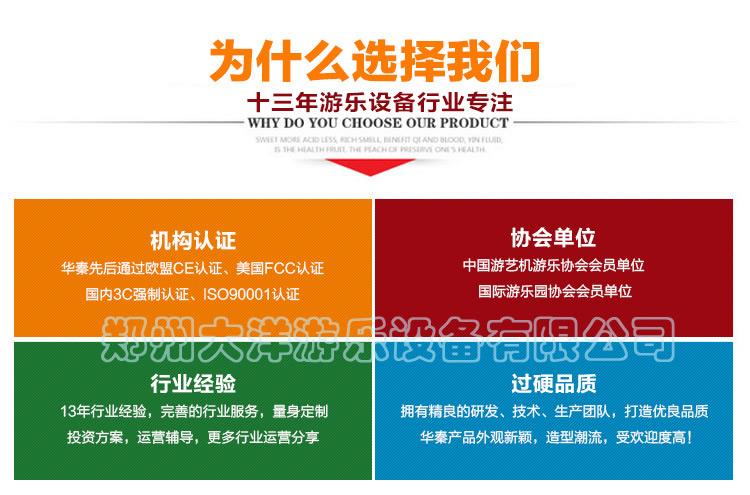 充气大滑梯儿童游乐设备 造型新颖环保 卡通充气滑梯郑州大洋厂家游艺设施示例图32