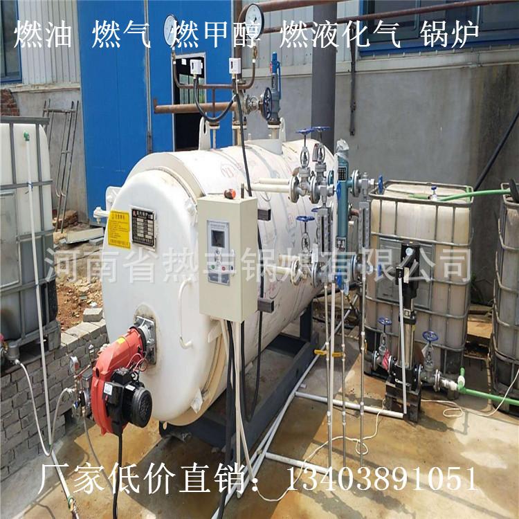 【500平面积】求购一台燃甲醇油热水取暖锅炉示例图2