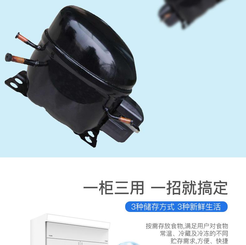 北京生鲜自提柜 智能柜 智能自提柜 厂家直销 售后无忧示例图7