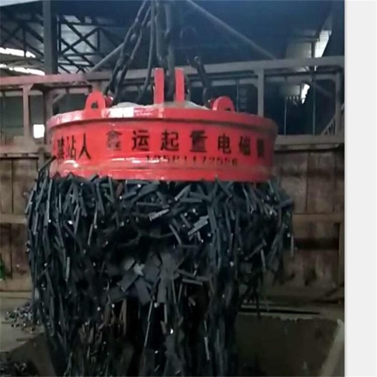 厂家直销起重电磁铁MW5-130L/1强励磁挖掘机吸铁盘行车搬运废钢废料起重电磁吸盘示例图12