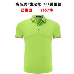 工厂直销保罗衫定制 夏季翻领保罗衫工作服定制 提供设计印LOGO示例图5