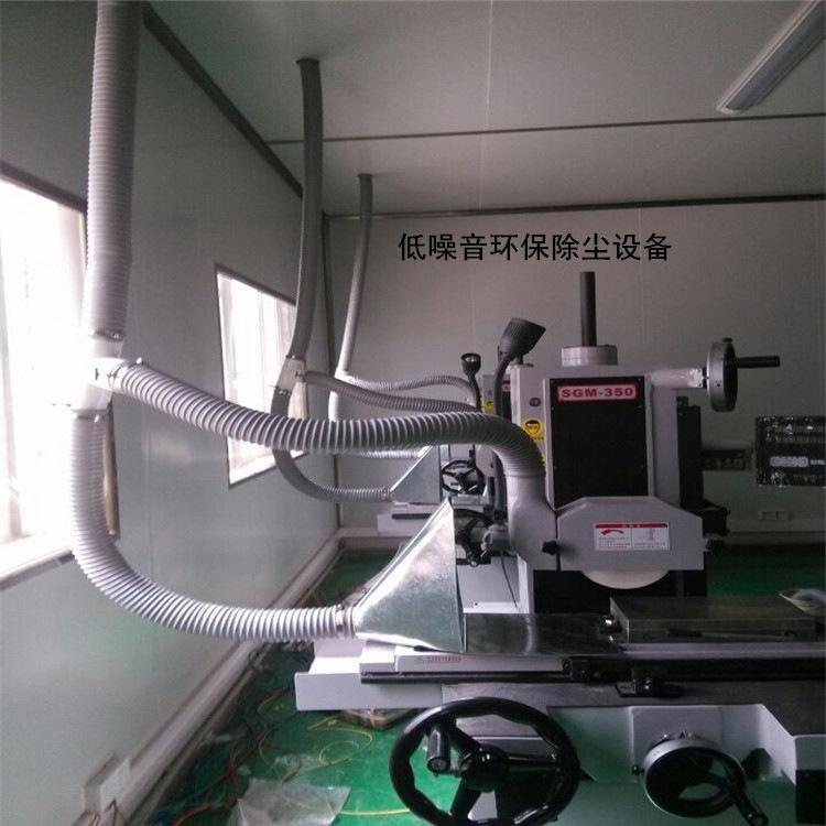 磨床粉尘吸尘器 车间机械设备工业集尘器 烟雾除尘器示例图15