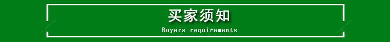 供应防锈水 快干防锈油 JF-AR38高效防锈水 防锈剂价格示例图10