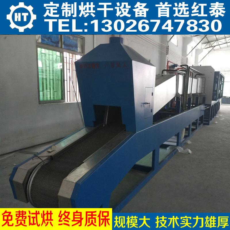 400度500度600度高温隧道炉 网带炉 带式烘干炉 隧道烘干炉示例图9