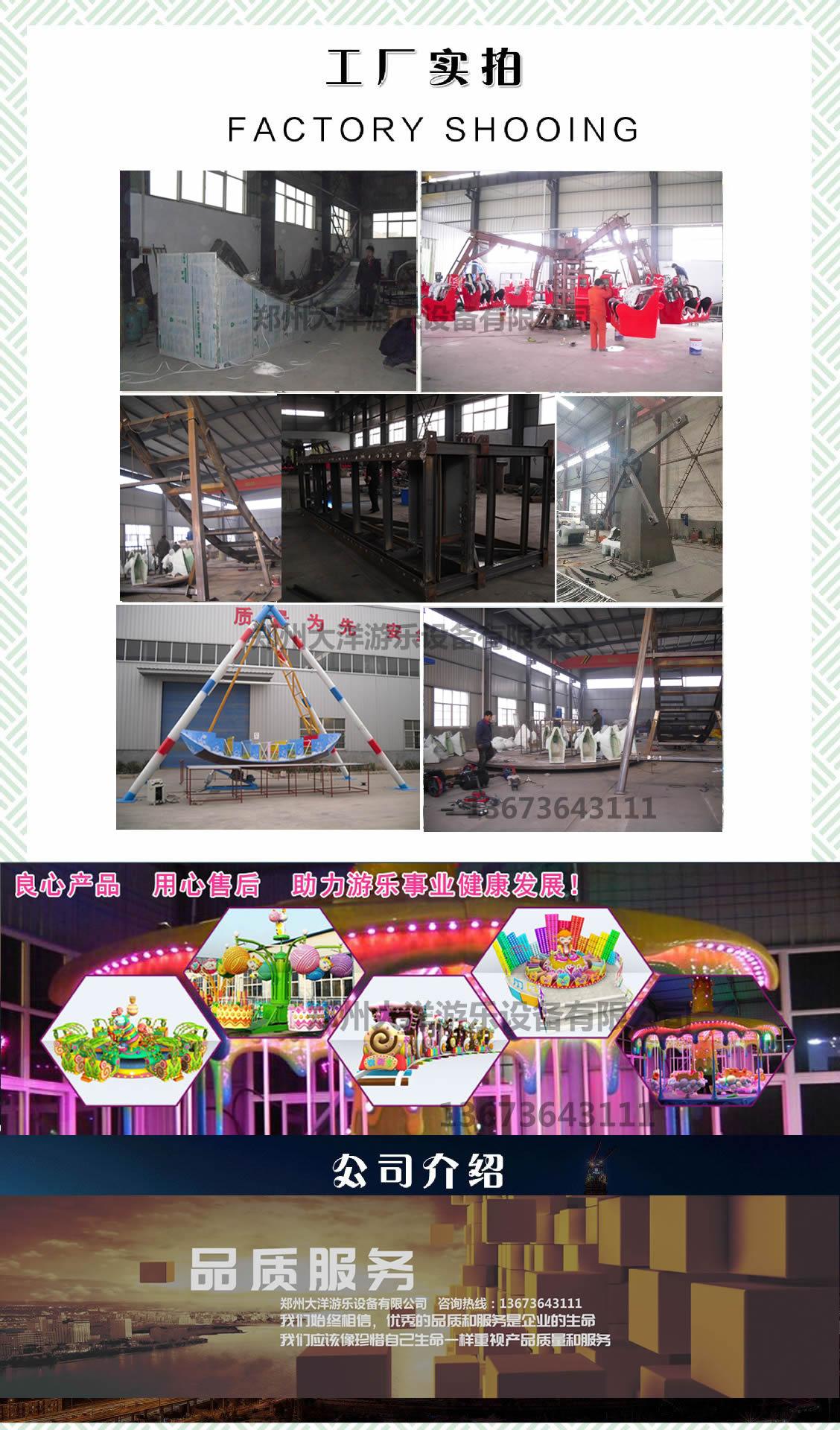 2013-2020都流行 新款 游乐 欢乐袋鼠 郑州大洋好玩的 欢乐袋鼠项目 袋鼠跳 厂家游乐设施示例图21