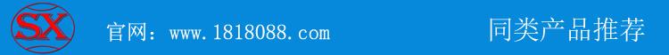 吸烟亭[XYT-005] 新款环保吸烟亭,报价/定制/设计/直销,吸烟亭厂家-上海赛轩示例图14