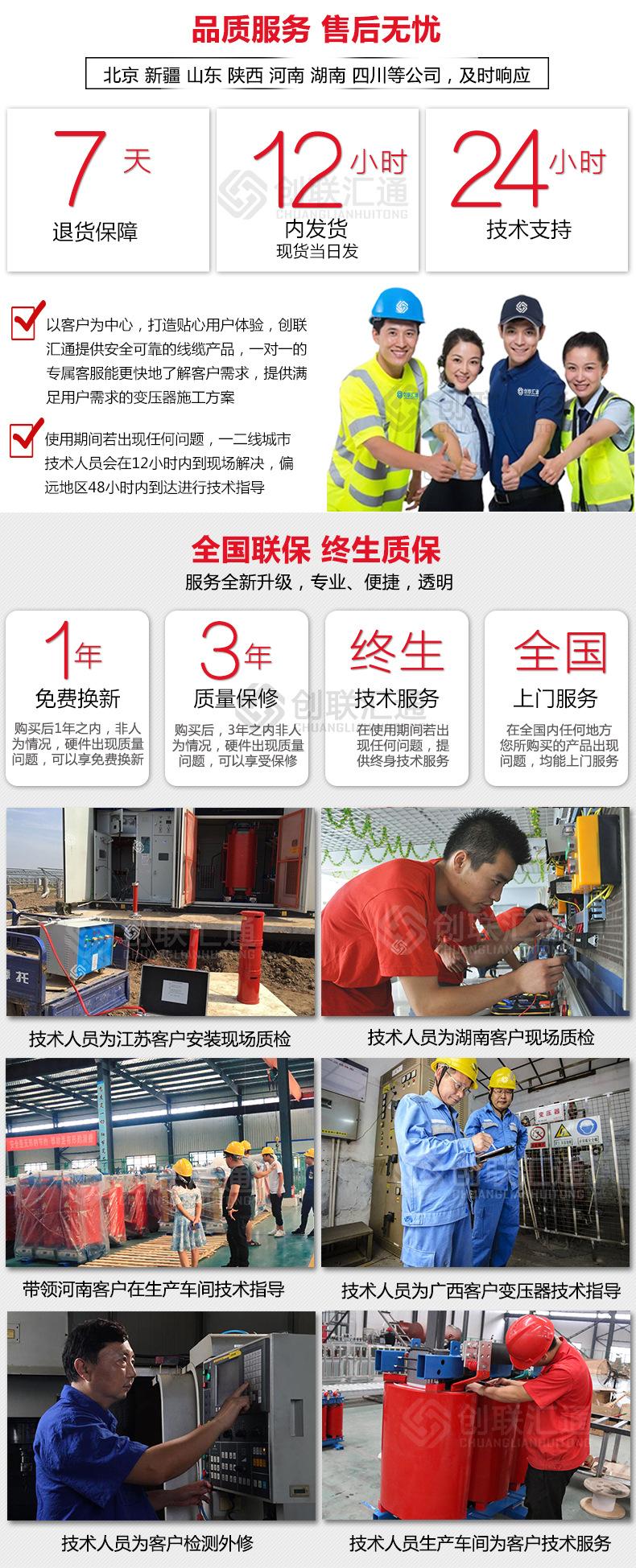SCBH15-630/10非晶合金干式变压器 630KVA非晶干变 SCBH15非晶变压器-创联汇通示例图18