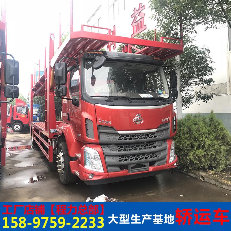 解放J6轎運車5位汽車運輸車大型生產工廠車輛運輸車生產龍頭企業示例圖18