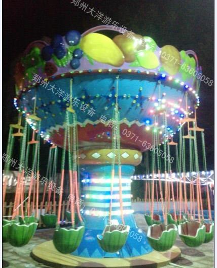 低价提供儿童游乐设备水果飞椅 厂家直销 郑州大洋火爆销售16座水果飞椅示例图4