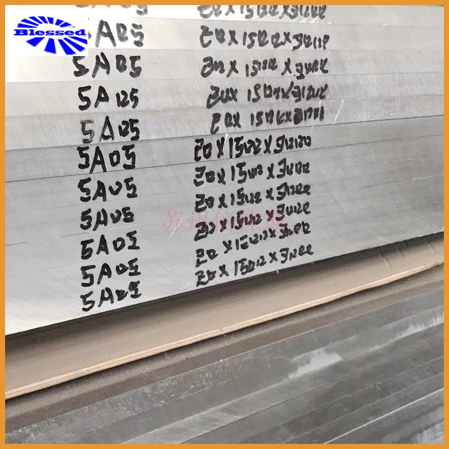 5A05 铝板 mmexport1554821196650_