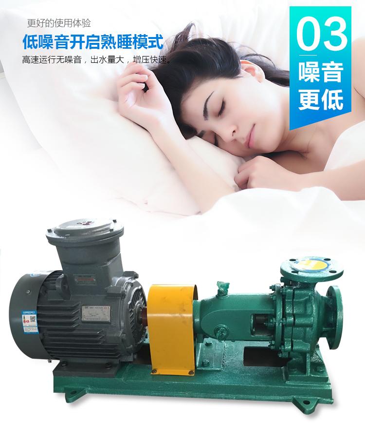 皖金大流量清水泵,清水泵規格型號,is臥式水泵,防腐管道泵,鑄鐵泵型號示例圖9