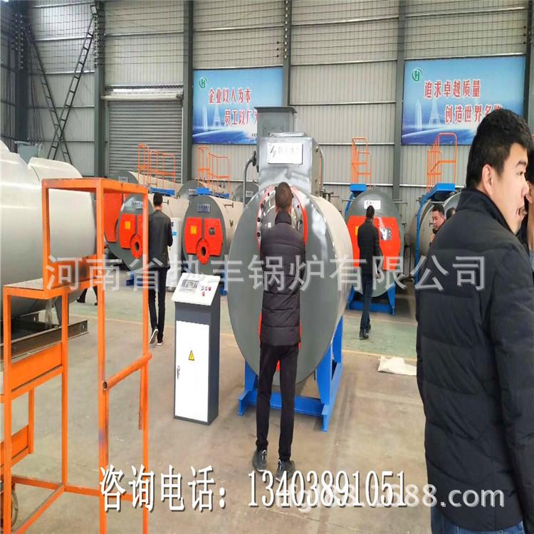 黑龙江家用燃气锅炉代理/0.05吨小型燃气供暖锅炉低价批发示例图8