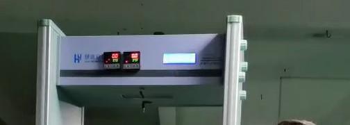 人体体温表面红外快速筛查安检门示例图2