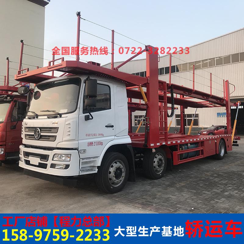 解放J6轎運車5位汽車運輸車大型生產工廠車輛運輸車生產龍頭企業示例圖15
