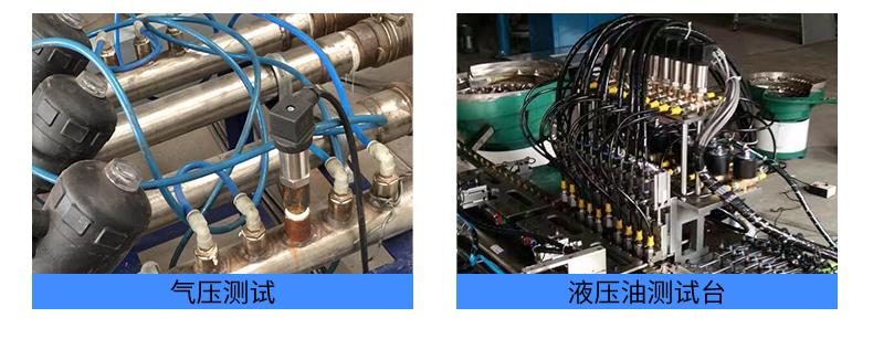 油田压力变送器价格 油田压力传感器 4-20mA 吉创示例图22