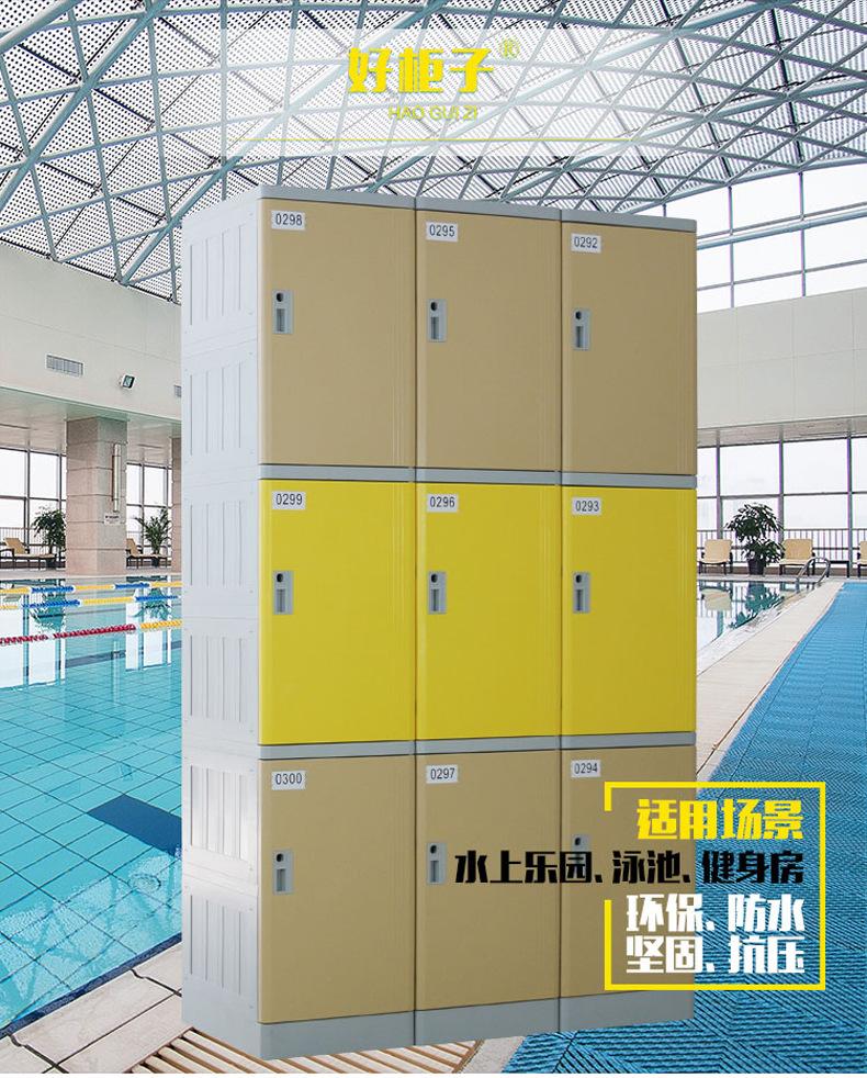 更衣柜 abs塑料更衣柜防水水上乐园游泳馆酒店柜子厂家示例图1