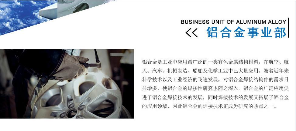 上海祥屿铝业销售 无缝铝管 厚壁铝管 大口径铝管 小口径铝管示例图1