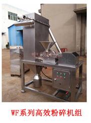 烘干箱热风循环烘箱 四门八车不锈钢烘干箱 蒸汽加热节能烘干设备示例图45