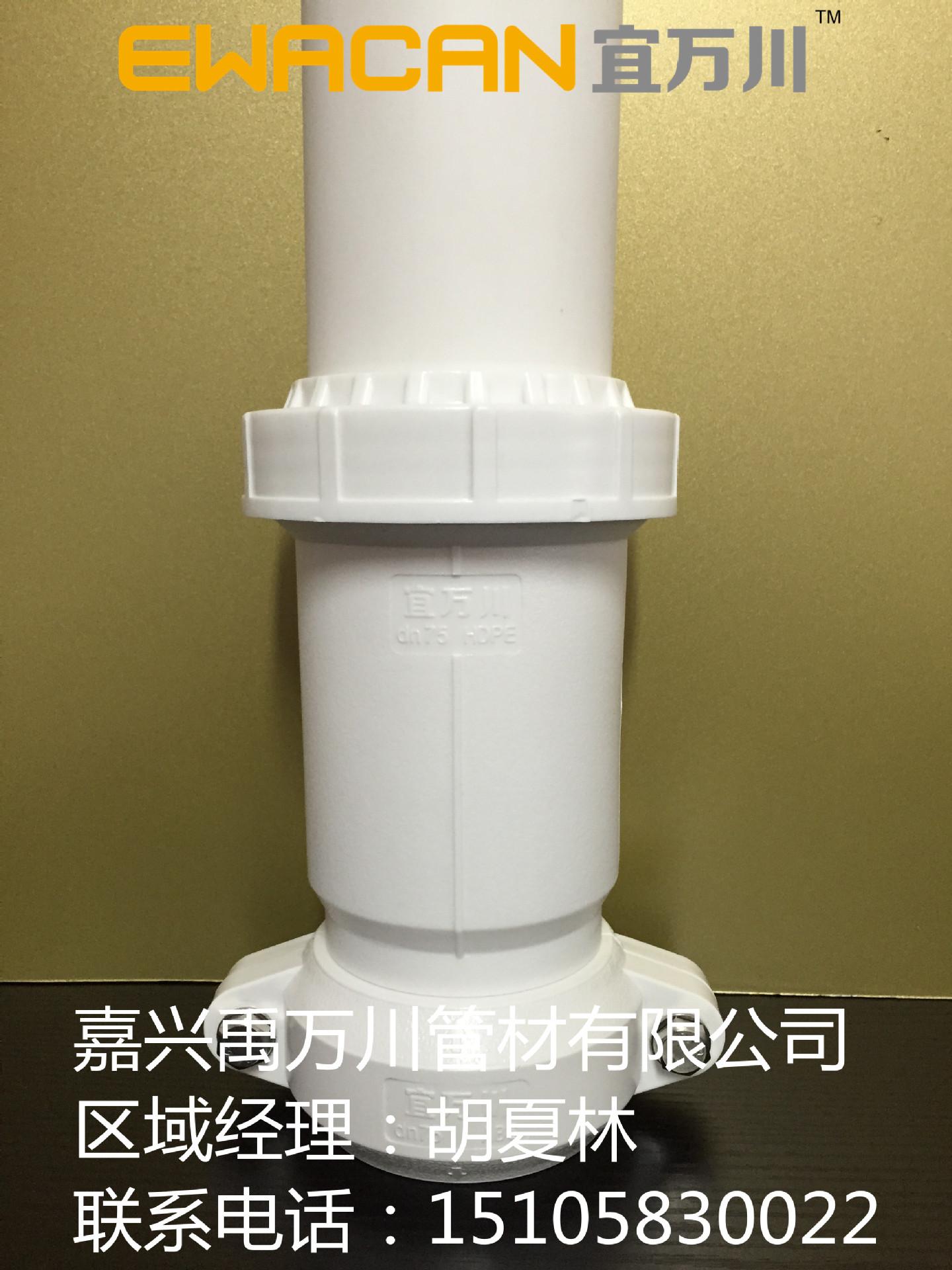 hdpe沟槽式静音排水管,FRPP法兰静音排水管,沟槽PE管,PP管示例图3