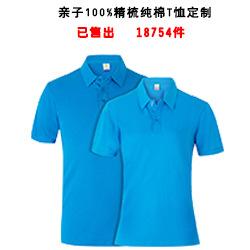 工厂直销保罗衫定制 夏季翻领保罗衫工作服定制 提供设计印LOGO示例图4