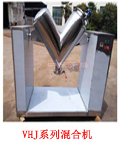 YK160摇摆颗粒机  调味品专用制粒机   中医药 食品 饲料制粒生产设备示例图35