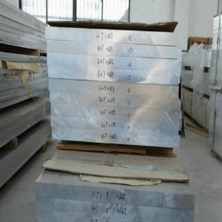 厂家直销5005-H32铝板 阳极氧化光亮5005-H32铝板示例图3