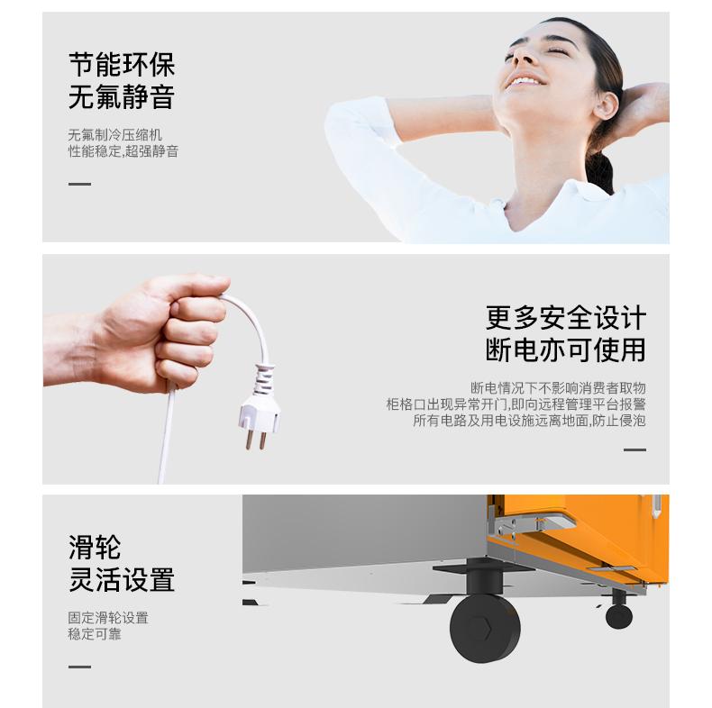 北京生鲜自提柜 智能柜 智能自提柜 厂家直销 售后无忧示例图12
