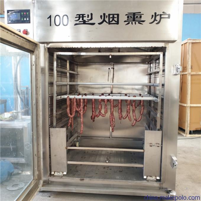 盛众全自动烟熏炉大型肉类烟熏炉 香肠腊肠烟熏炉示例图4