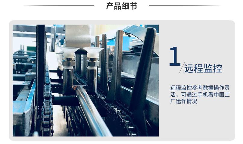 五金链条五金钉子装盒机 折盒机封口机自动包装机机械厂家广州荣裕示例图18
