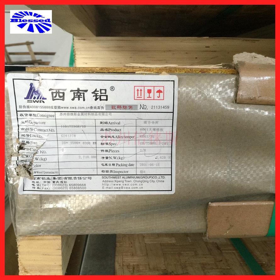 现货6061大口径厚壁铝管 铝合金圆管 锻造6061无缝铝管示例图24