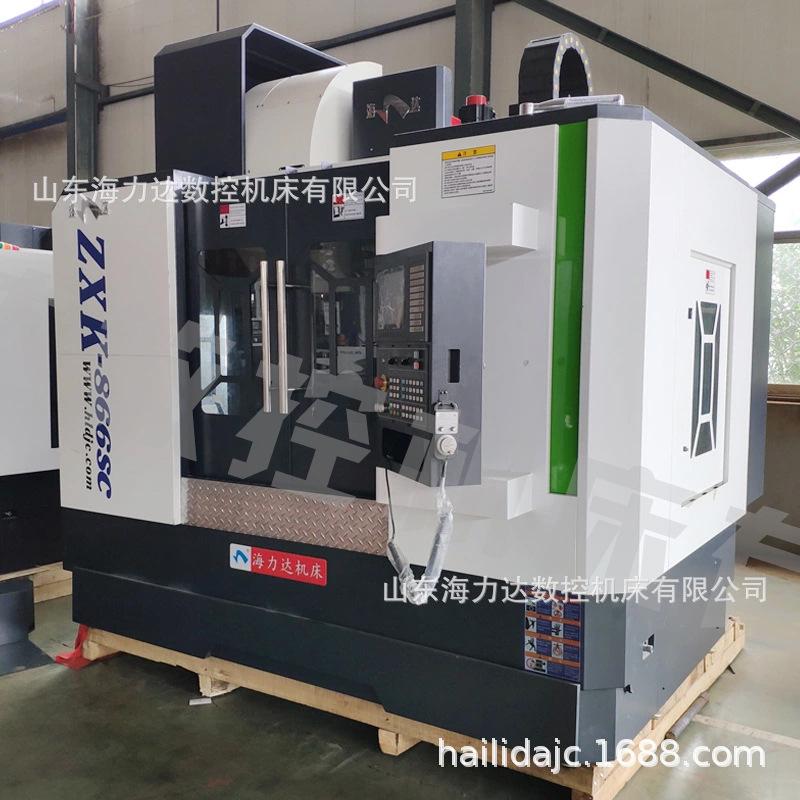 厂家直销zxk-866SC 数控钻铣床 ZXK-866数控钻铣 重切削高精度示例图11
