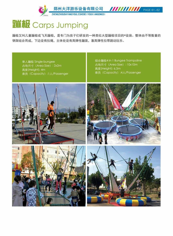2020大洋游乐厂家直销儿童拓展,新款拓展训练冒险攀爬游乐项目游艺设施设备示例图46