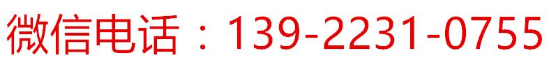 杭州知名品牌伊纳芙库存女装一手货源 女装尾货拿货渠道示例图1