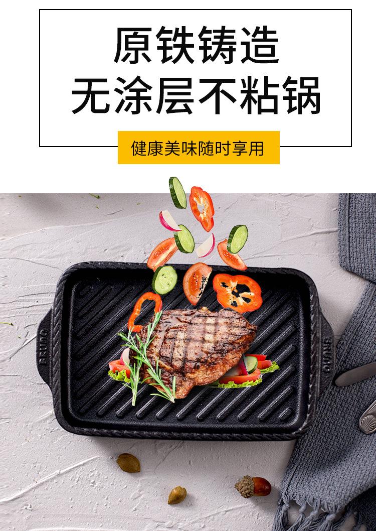 铸铁长方形平底锅迷你烤盘鱼盘烤鱼牛排烤肉鑄鐵鍋定做示例图8