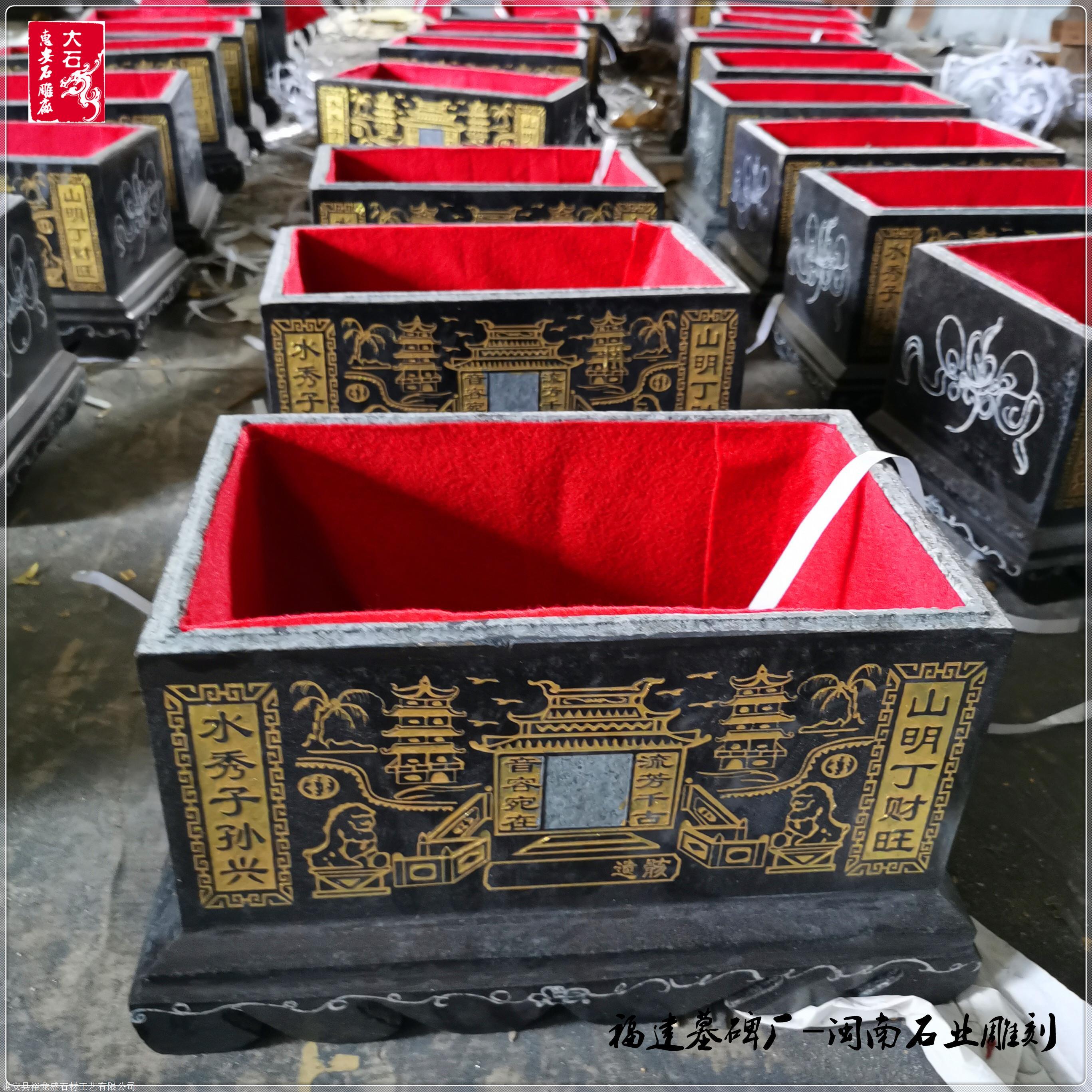 大理石龙凤棺材 玉石骨灰盒 殡葬用品 玉器骨灰盒示例图16