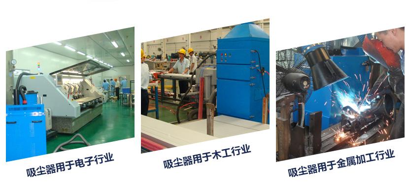 工业吸尘器 大功率 车间 工厂车间大量粉尘 解决示例图12