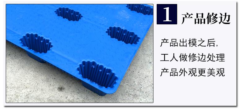 产品细节_02.jpg