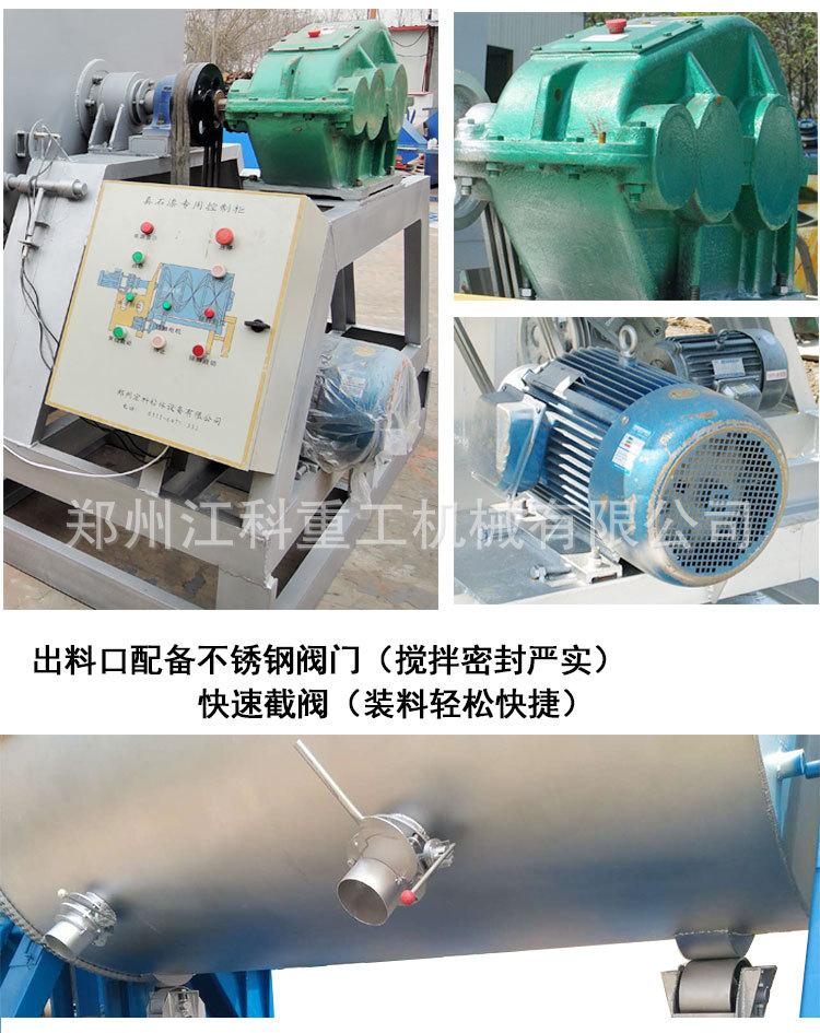 5吨真石漆设备 水包水设备 水包水搅拌机 做水包水设备生产厂家示例图10