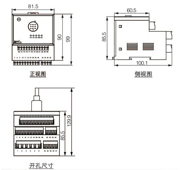 线路保护装置    低压馈线保护   安科瑞ALP200-400  开孔91x44 零序断相不平衡保护 测量控制通讯一体示例图7